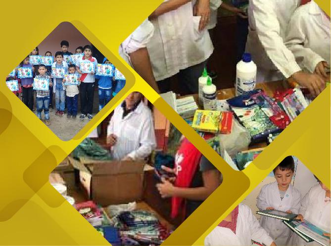 Programa Donaciones